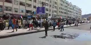 مظاهرات في عدن - عدن نيوز