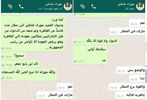 مهران القباطي - عدن نيوز