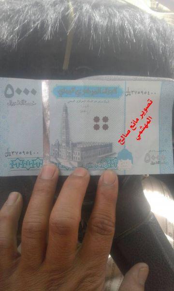 العملة الجديدة - عدن نيوز