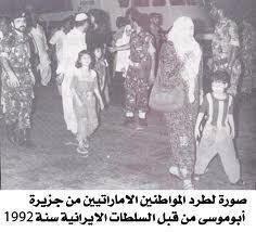 امارات 2 - عدن نيوز