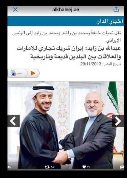 امارات - عدن نيوز