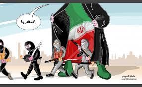 مصادر امريكية تؤكد : اموال ايرانية ذهبت لتمويل جماعات ارهابية