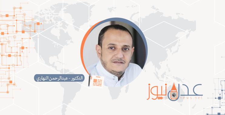 الحائط السياسي في اليمن ما بعد صالح