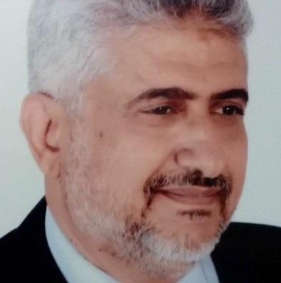 د عبده سعيد المغلس