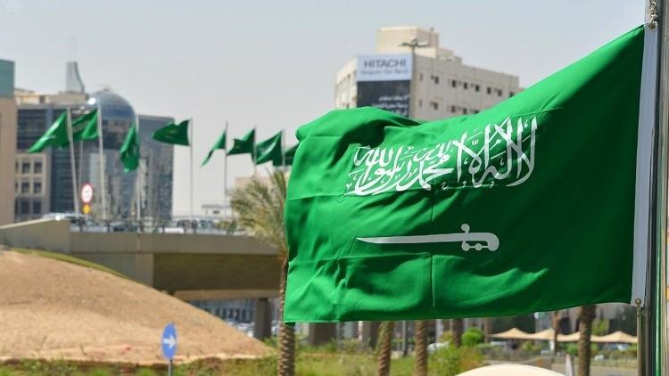 المملكة العربية السعودية تدعو مجلس الأمن إلى إدانة الاعتداء الحوثي الإيراني على ناقلة نفط سعودية