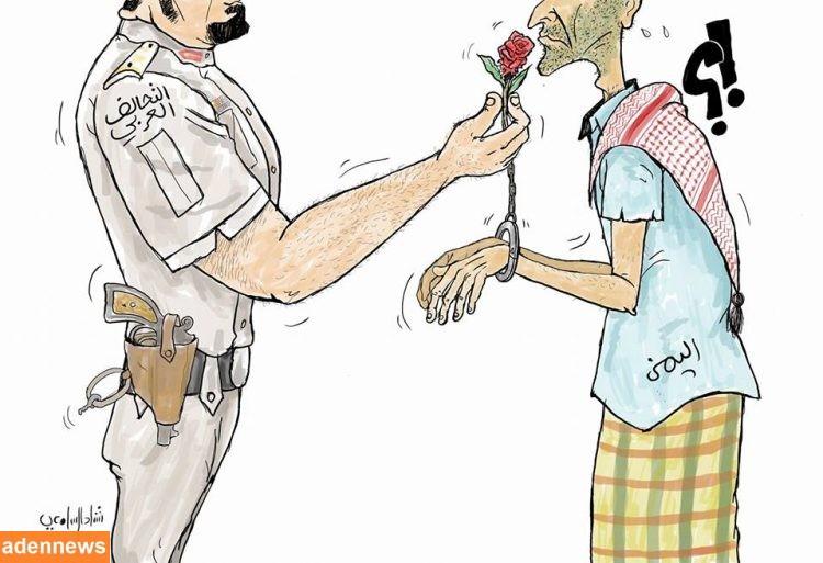 كاريكاتير.. الحزام الامني والاعتقالات في عدن