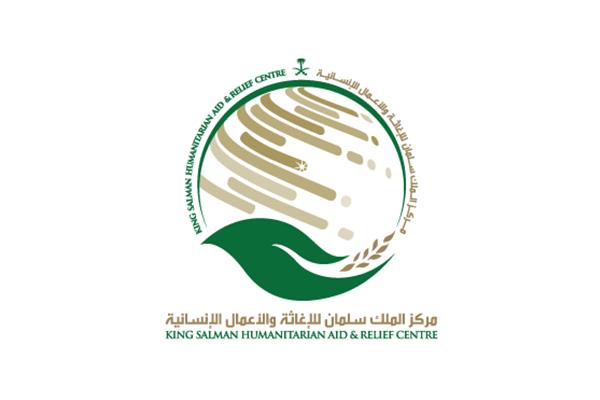 مركز الملك سلمان للاغاثة يعلن ان المساعدات لليمن بلغت قيمتها 10.96 مليار دولار