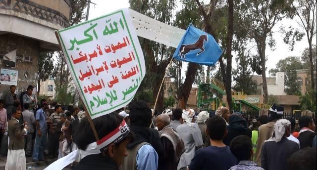 ما الذي قدمه حزب المؤتمر للحوثي؟.. حقائق لا ينكرها أحد !