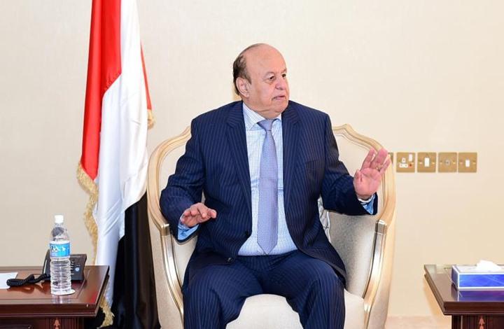 احتجاجاً على دعم الامارات لمجلس الزبيدي المتمرد .. الرئيس هادي يمتنع عن ممارسة أي نشاط رسمي