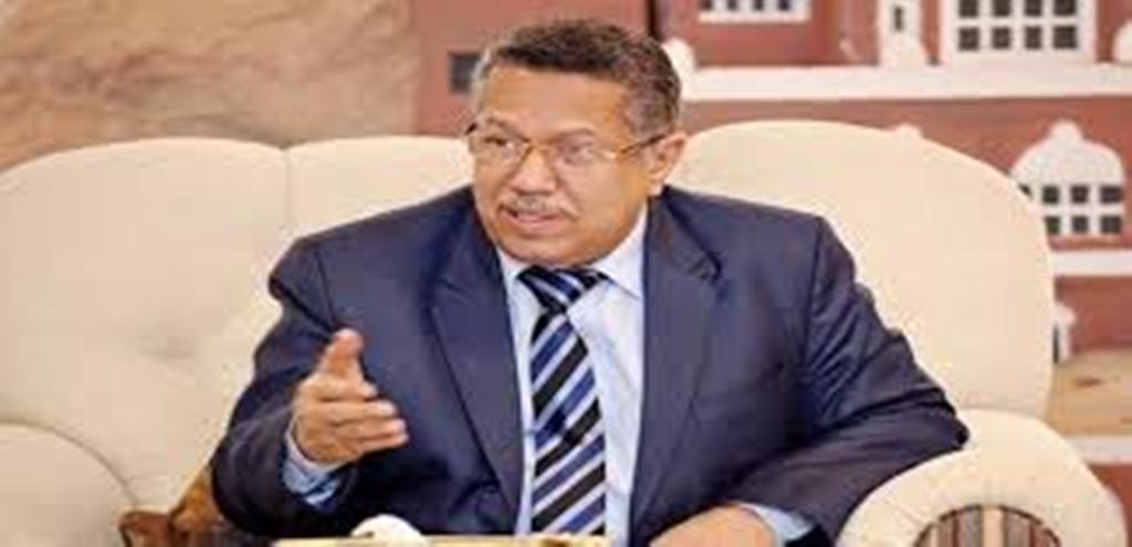 بعد تدهور متسارع للعملة اليمنية رئيس الحكومة يطالب التحالف العربي إنقاذها ويلوح بتقديم إستقالته