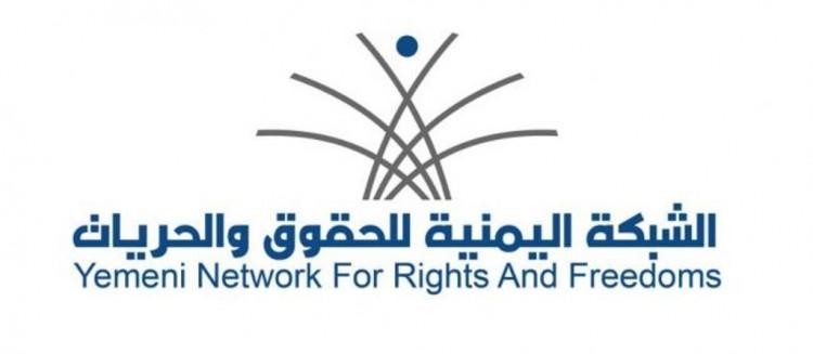أول إئتلاف حقوقي يضم أكبر عدد من منظمات المجتمع اليمني