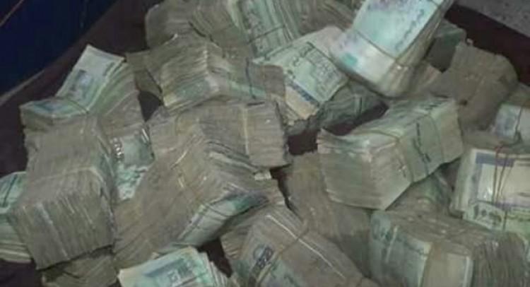 وصول شحنة أموال إلى عدن قادمة من روسيا