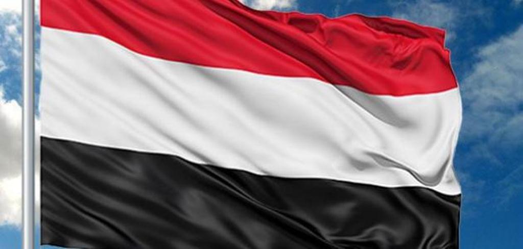 اليمن ينضم رسميا الى تحالف دولي جديد.. تفاصيل