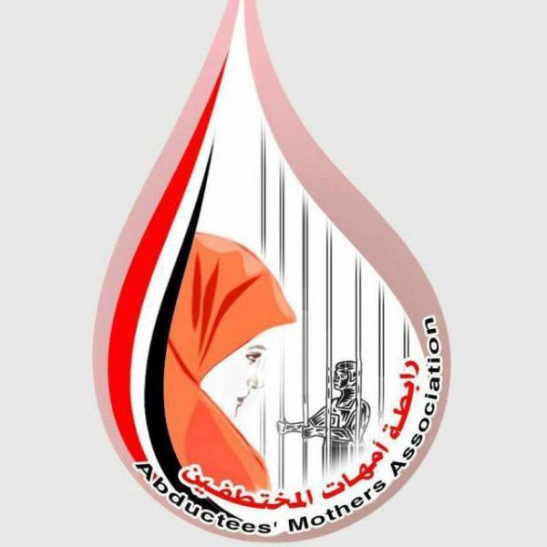 مليشيا الحوثي تنقل العديد من المختطفين إلى سجون إنفرادية وتمارس معهم أشد أنواع التعذيب