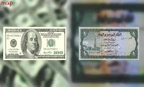 تحذيرات من عدم استقرار العملة.. تعرف على اسعار صرف الريال مقابل العملات الاجنبية اليوم الثلاثاء