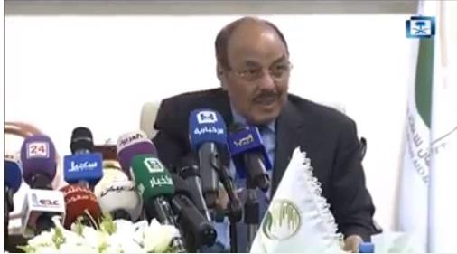 ماذا قال الفريق علي محسن في مؤتمر صحفي عن المغتربين اليمنيين – (فيديو)