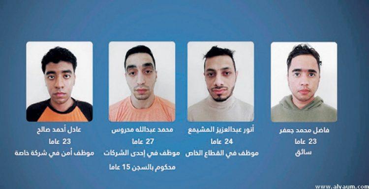 البحرين تقبض على خلية ارهابية ايرانية