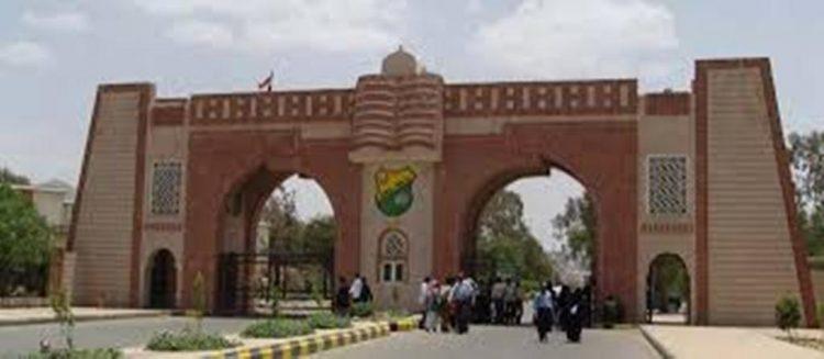 جامعة صنعاء.. مليشيا الحوثي تفرض مقررات دراسية بجامعة صنعاء تمجد إيران وحزب الله