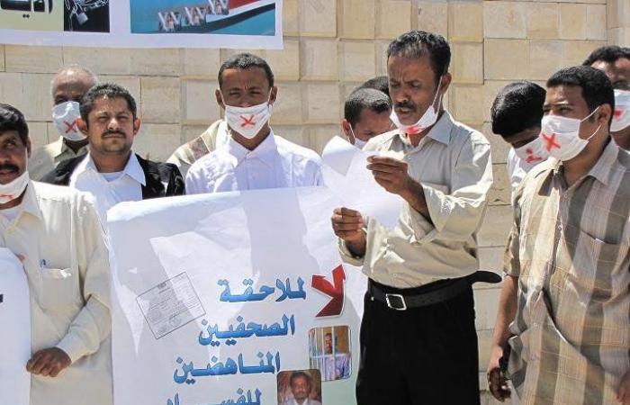 """لهذا السبب تم اعتقال الصحفي """"كشميم"""" في حضرموت… تفاصيل"""