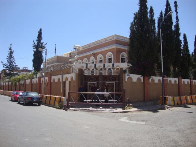 مليشيا الحوثي تعتدي على مقر السفارة العراقية في صنعاء والخارجية تحذّر