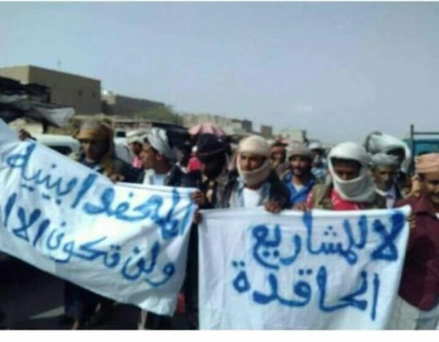 المحفد تنتفض في مظاهرات حاشدة ضد تقسيم أبين