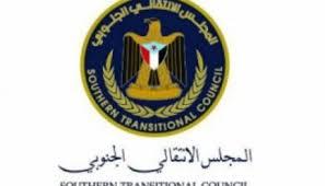 الإنتقالي الجنوبي يهدد السلطة المحلية في محافظة لحج لهذا السبب