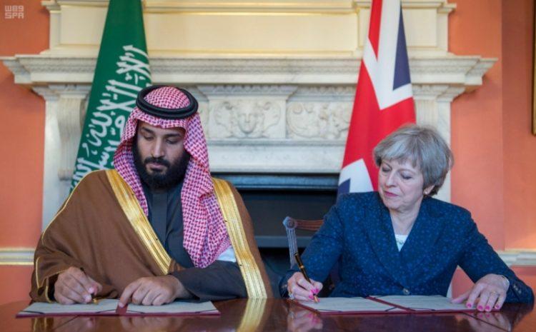 السعودية وبريطانيا تبرمان شراكة طويلة الامد لدعم وتنمية أفقر بلدان العالم