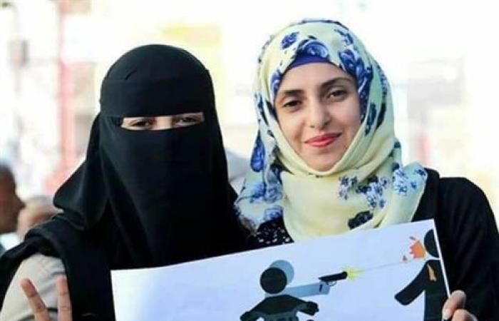 """التحالف اليمني لرصد إنتهاكات حقوق الإنسان يعلن جائزة باسم """"رهام البدر"""" للمدافعين عن حقوق الإنسان"""