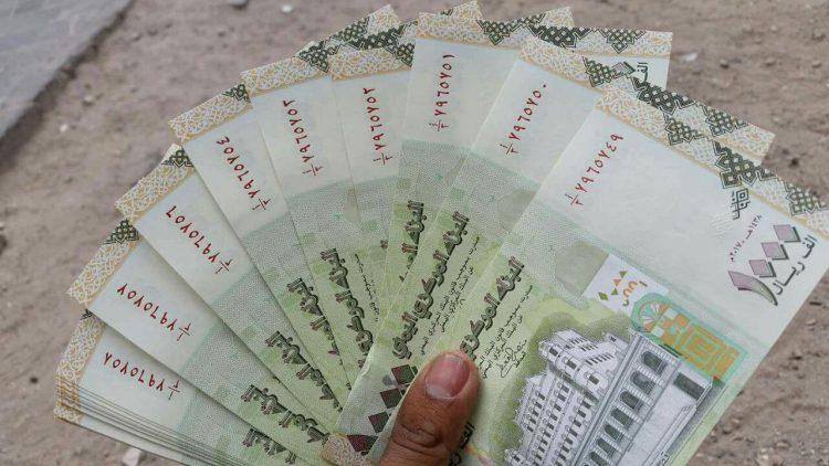 اسعار صرف العملات العربية والاجنبية مقابل الريال اليمني الاحد 11 مارس 2018