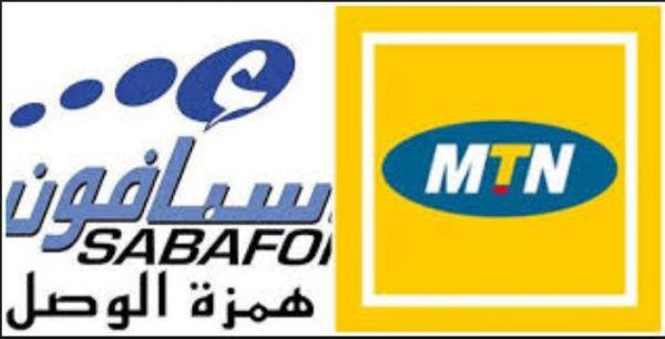 """مليشيا الحوثي تجدد تراخيص شركتي """"سبأفون و MTN """" لمدة عامين مقابل 75 مليون دولار"""