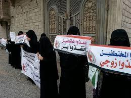 رابطة أمهات المختطفين في محافظة الحديدة تطلق نداء استغاثة لإنقاذ ابنائهن من سجون المليشيات