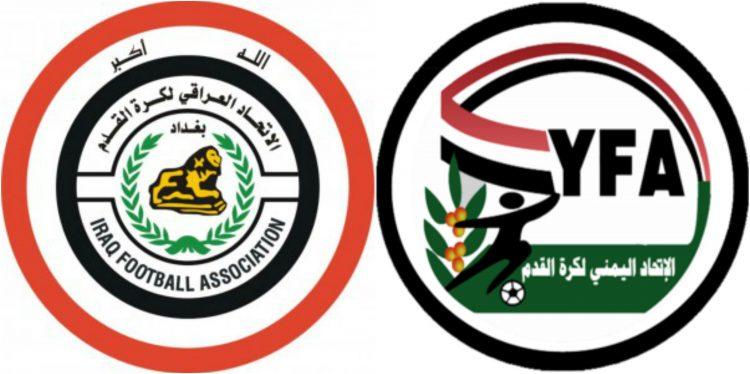 إتحاد كرة القدم اليمني يعتذر عن المشاركة في بطولة الصداقة الدولية بالعراق