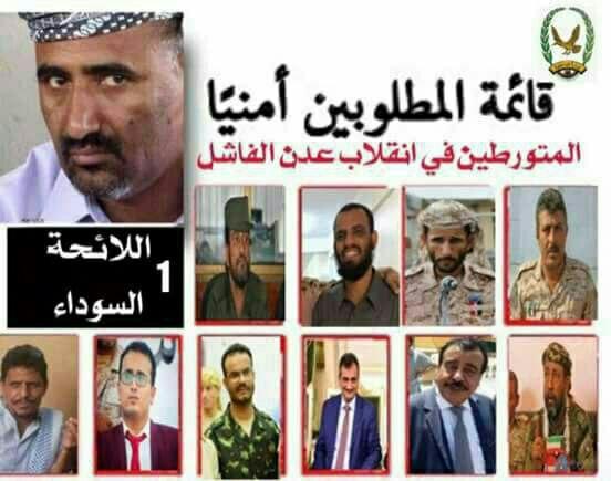 في مجلس خاص.. أبو اليمامة يسرب أسرار هامة ويعترف بجرائم خطيرة.. وماذا سيحدث يوم 25 يونيو؟ (تفاصيل)