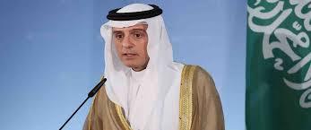 الجبير: 10 مليار دولار خصصتها المملكة لإعادة إعمار اليمن بعد انتهاء الحرب