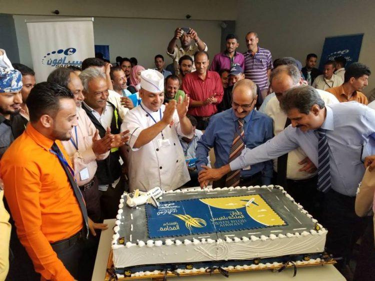 طيران الملكة بلقيس سينهي معاناة آلاف اليمنيين (شكراً للعيسي)