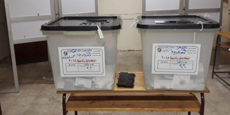 غرامة 500 جنيه على كل متخلف عن التصويت بانتخابات مصر