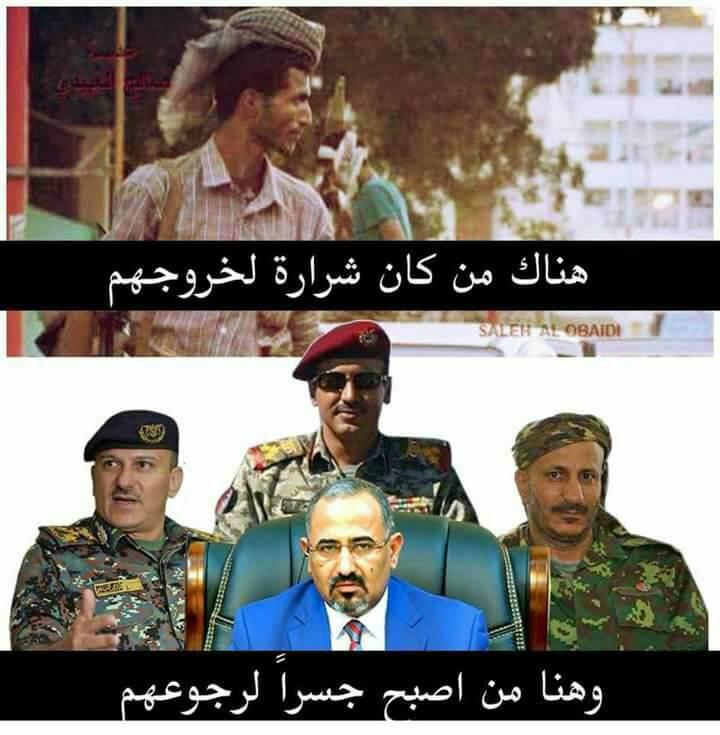 نعم شقيقة الخير السعودية & بئس شقيقة الشر الامارات.. لماذا دوما تهاجم عيال زايد؟!