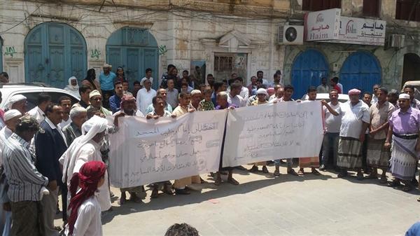 """وقفة إحتجاجية لمواطنين في عدن تطالب بإطلاق سراح """"باحويرث"""" وتحمل أمن عدن مسئولية سلامته"""