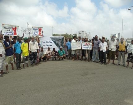 وقفة احتجاجية في عدن للمطالبة بوقف الاعتداءات وعملية البسط العشوائي على أراضي المملاح