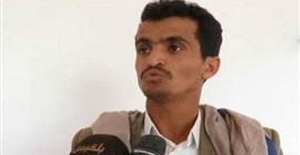 بالاسم والصورة.. قيادي حوثي ينضم الى قوات الشرعية بالجوف