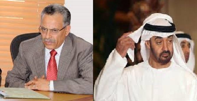 هجوم لاذع من المحافظ صالح سميع على الاماراتي محمد بن زايد