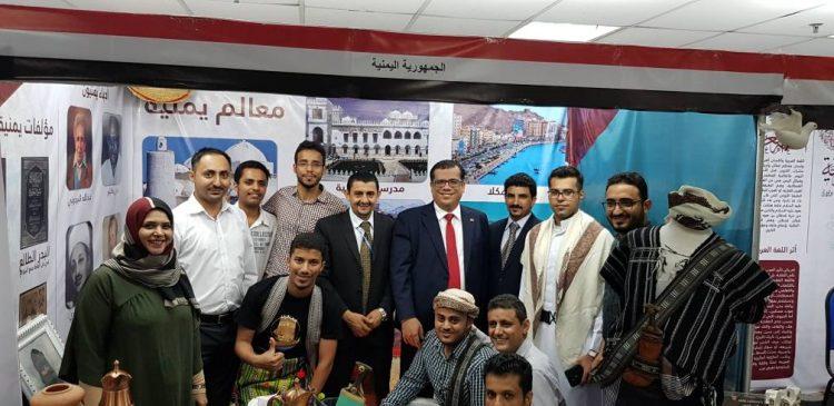 يمنيون في ماليزيا : اللغة اليمنية القديمة ( السبئية والحميرية) هي منهل اللغة العربية الحديثة
