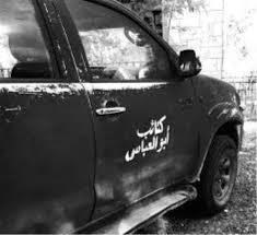 """جماعة """"أبو العباس"""" تتبع أسلوب التنظيمات الإرهابية الإقليمية في المواجهات التي تخوضها ضد الجيش بتعز"""