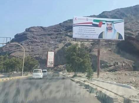 صمت غريب من الانتقالي بعد رفع الامارات لعلم الوحدة في شوارع عدن (صور)