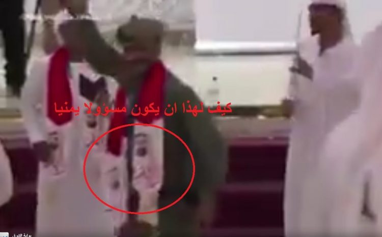 ضباط جيش واستخبارات يتخفون تحت غطاء الهلال الأحمر.. الإماراتيون يدمرون اليمن صباحاً ويرقصون طرباً مساءً