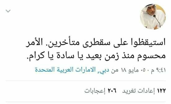 استيقظنا متأخرين عبدالخالق!! والشرعية تقررها الإمارات ابتسام!! وعيدروس الانتقالي الإمارات تحمي مصالحها!!