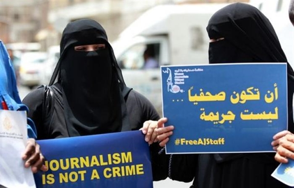 تقرير حقوق: أكثر من 400 صحفي يمني شردتهم الحرب