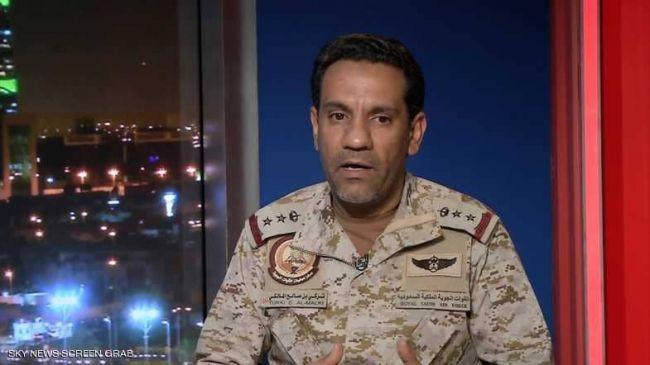 """التحالف العربي يرفض أي """"مبادرة حوثية"""" في اليمن ما لم تكن في إطار المرجعيات الثلاث."""