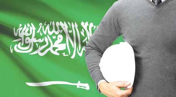 السعودية تبدأ الشهر القادم ايداع رواتب الموظفين بشكل تصاعدي