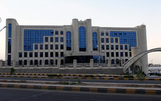 شركة النفط اليمنية تنقل مقرها الرئيسي إلى العاصمة المؤقتة عدن